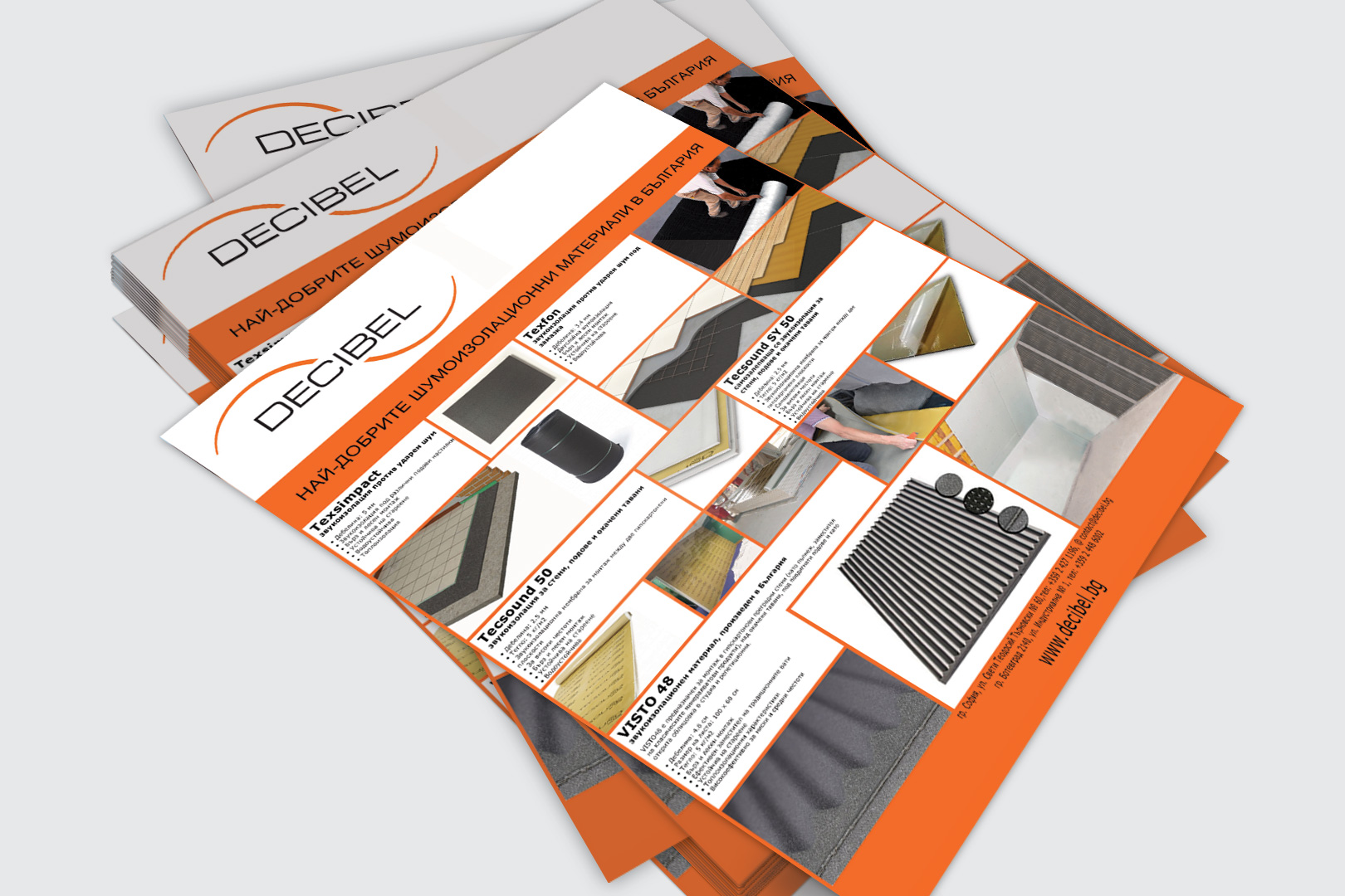 Листовки, формат А4 с двустранен пълноцветен печат.