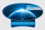 Календар със сменяеми месеци