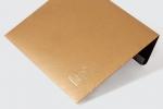 Пощенски плик от специална хартия, с едностранен топъл печат.
