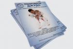 Листовки, формат А5 с двустранен пълноцветен печат отпечатани върху офсетова хартия.